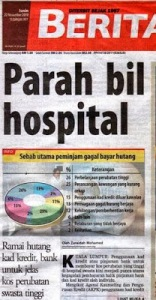 parahbilhospital_zps51c72a17